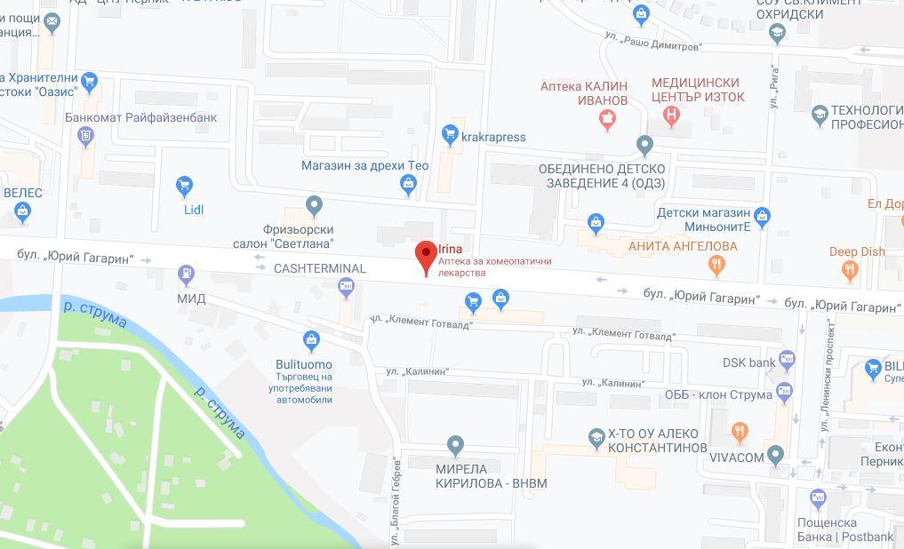 Адрес д-р Косаров